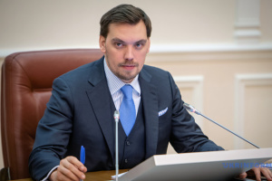 Honcharuk to chair sixth meeting of EU-Ukraine Association Council in Brussels