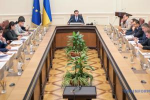 Гончарук обіцяє рішення про зміни в уряді найближчими тижнями