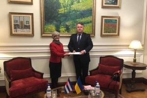 Новий посол Куби розпочала дипмісію в Україні