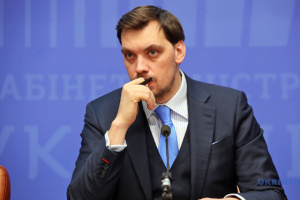 Premierminister Hontscharuk kündigt Partnerschaftsabkommen mit DB an