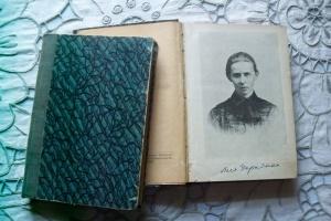 У музей Лесі Українки на Житомирщині передали майже сторічні видання її творів