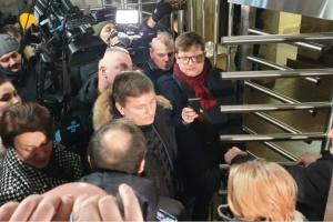 """""""Євросолідарність"""" подасть до суду через інформацію на сайті ДБР"""