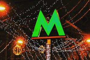 """""""Заміновані"""" станції київського метро відкрили, """"Хрещатик"""" ще перевіряють"""