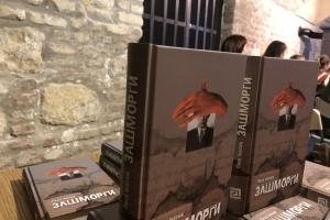 """Українська письменниця Леся Івасюк презентувала у Відні свою першу книгу """"Зашморги"""""""