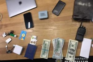 Полиция разоблачила злоумышленников, которые готовили платформы для онлайн-казино