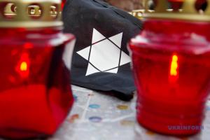 Світовий конґрес українців вшановує пам'ять жертв Голокосту