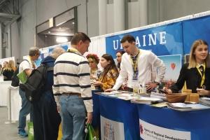Туристический потенциал Прикарпатья презентовали в США