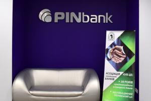 Нацбанк согласовал кандидатуру председателя правления Первого инвестиционного банка