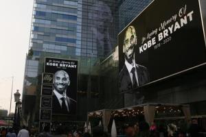 Болельщики хотят изменить логотип НБА в честь погибшего в авиакатастрофе Брайанта