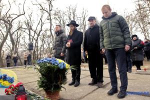 В Чернигове память жертв Холокоста почтили в Березовой роще