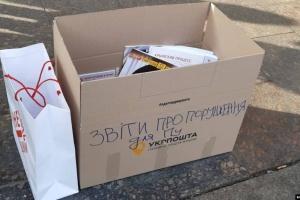 """Активісти КримSOS відправили """"несвяткові подарунки"""" Путіну"""