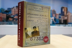 Кіпіані: Інтерес до книги про Стуса величезний, продали вже 9000 примірників
