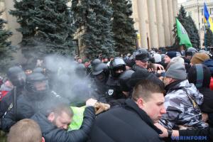 Из-за потасовок на митинге ОПЗЖ в Харькове открыли уголовные производства