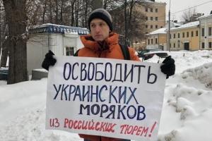 КС России отправил на пересмотр приговор активисту, помогавшему украинским морякам