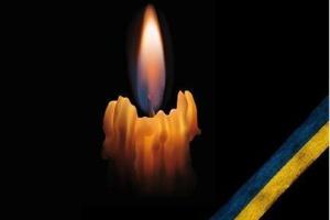 У Шостці попрощаються із загиблим на Донбасі бійцем