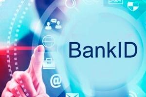 До системи НБУ BankID приєднався ще один банк