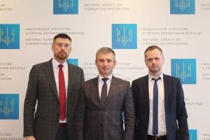 Глава НАПК представил своих заместителей