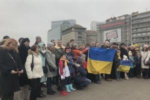 Українська громада Відня відзначила День Соборності низкою заходів