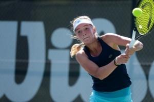 Украинские юниоры завершили выступления на Australian Open