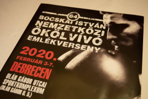 На турнире в Дебрецене выступят 11 боксеров сборной Украины