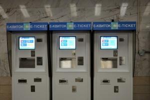 В Киеве планируют ввести суточные билеты в транспорте