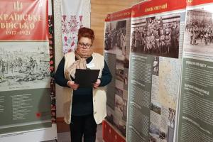 Виставка «Українське військо: 1917-1921» відкрилася в Новоайдарі на Луганщині