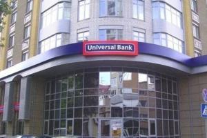 """НБУ оскаржить скасування штрафу """"Універсал Банку"""""""