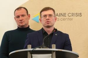 """В Україні жоден із чотирьох випадків """"коронавірусу"""" не підтвердився — МОЗ"""