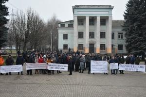 """Гірники шахти """"Краснолиманська"""" через зарплатні борги пікетували Донецьку ОДА"""