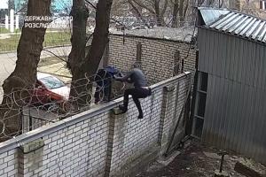 ДБР показало, як ексдепутат через паркан потрапила на територію відомства