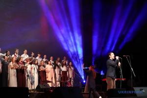 Харків'яни на благодійному концерті зібрали гроші для онкохворих