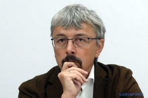 Ткаченко представили коллективу Министерства культуры и информполитики