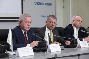 """""""AUABI 2020 UKRAINIAN-ARAB INTERNATIONALEXPO"""": деталі проведення Міжнародної україно-арабської виставки та конференції"""