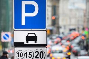 В Виннице создали е-карту парковок и автостоянок