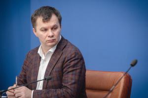 Милованов відкидає запуск «друкарського станка» для гривні
