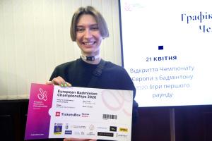 Розпочато продаж квитків на ЧЄ з бадмінтону у Києві