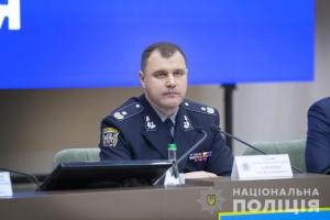 Злам сайту Нацполіції: Клименко запевняє, що витоку документів не було