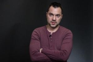 Поддержав ОРДЛО, Россия признала себя стороной конфликта на Донбассе - Арестович