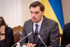 Санаторий в Новых Санжарах будут охранять 300 нацгвардейцев - Гончарук