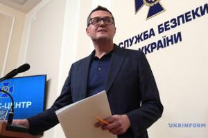 Баканов розсекретив декларації керівництва СБУ