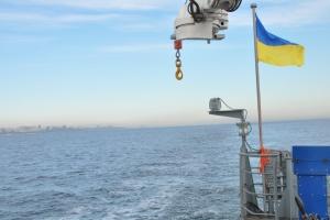 В Україні відзначають День Військово-Морських Сил