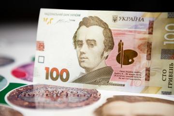 Narodowy Bank osłabił hrywnę do 27,18