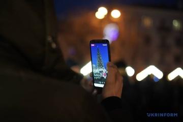 Der schönste Neujahrsbaum der Ukraine – Leserbefragung von Ukrinform