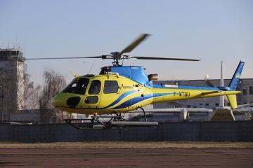 Les gardes-frontières ukrainiens ont reçu deux hélicoptères H125