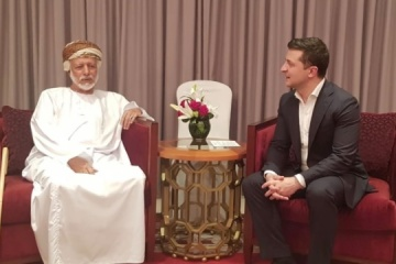 Ukraine and Oman intend to boost economic cooperation