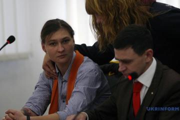Справа Шеремета: суд відхилив скаргу захисту Яни Дугарь