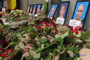 Ceremonia de luto por el accidente de avión de la UIA prevista para el 19 de enero en el aeropuerto de Boryspil