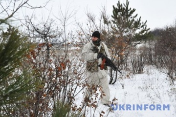 Invaders violate ceasefire in Donbas ten times