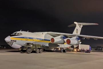Accidente del avión de UIA: El equipo de rescate ucraniano llega a Irán