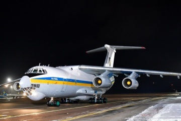 UIA plane crash: Ukrainian rescuers arrive in Iran